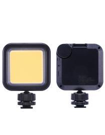 Lampa LED Ulanzi VL100